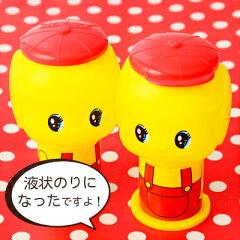 幼稚園でつかったあの子が…「液状のりになったですよ!」¥230(税前)★フエキのり フエキく...
