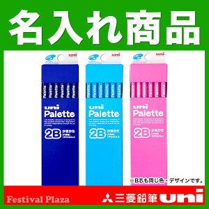 【名入れ商品】名入れ 鉛筆 12...