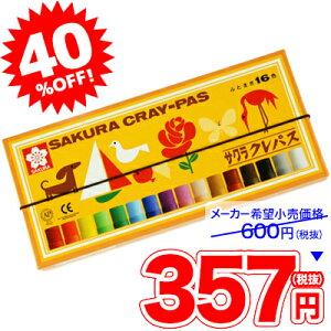 {■ポイント5倍■}¥600(税抜)...
