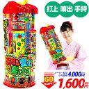 変色変化が楽しめるセット No.40 4000円(税抜)手持...