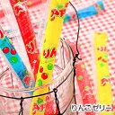 全2種 フルーツ棒ゼリーシリーズ 約50入[14/1201]{子供会 景品 お祭り 縁日 駄菓子 問屋}の商品画像