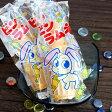 ★¥800(税抜) もなかのビンラムネ 20入★[駄菓子] だがしかし{子供会 景品 お祭り くじ引き 縁日}