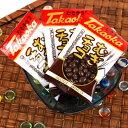 麦チョコ(むぎチョコ) 20入{チョコレート チョコ 大量 お菓子 子供会 景品 駄菓子 問屋}の商品画像