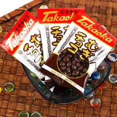 ★¥600(税前) 麦チョコ(むぎチョコ) 20入★[バレンタイン チョコレート][駄菓子]