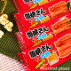 ¥720 蒲焼さん太郎 60入 【駄菓子】[15/0421]{子供会 景品 お祭り くじ引…