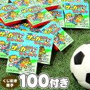 業務用 サッカースクラッチ 100付 100付 箱売{子供会