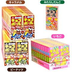 ★¥1400(税前) 森永チョコボール20入★【チョコレート】【駄菓子】[14/0311]