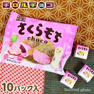 子どもも大好きな甘い味!パッケージもかわいい桜のお菓子ランキング≪おすすめ10選≫の画像
