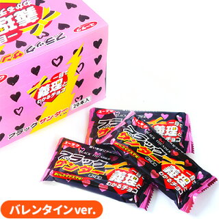 ★¥600(税前)ブラックサンダー20入★【チョコレート】【駄菓子】[14/0709]