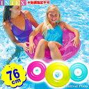 インテックス うきわ 透明浮き輪 (単色) 59260 INTEX 色柄指定不可{浮き輪 水遊び かわいい おしゃれ リゾート 海 川 プール} {シンプル レジャー 海水浴} [20E29]{あす楽 配送区分A}