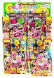 ★50円×80回★仮面ライダーエグゼイド当て【おもしろキャラクター】【当てくじ】[16/1118]