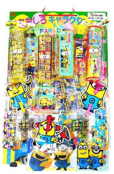 お祭り・縁日用品, 当てくじ DX 5080 17L27