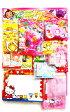 {★エントリーでポイント5倍!}★50円×80回★サンリオキャラクター当て【当てくじ】227[17/0117]