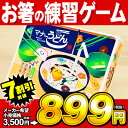 ¥3500(税抜) マナーうどん特価{お祭り 景品 イベント用品 子供...