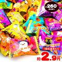 アメハマ キャンディ 1kg(約260個装入) {ハロウィン ハロウィーン お菓子 キャンディ イベ