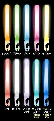 {あす楽配送区分G}■バラ売■6インチ大閃光コンベンショナルタイプ※arc(アーク)タイプではありません【ルミカライト】{ケミカルライトサイリュームサイリウムペンライト[15/0707]}{エレクトリックラン光るおもちゃ}