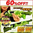 【子供会 景品】 880円(税抜) 水撃SHOT ライフルショット 1...