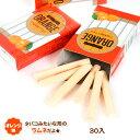 オレンジシガレット 30入{子供会 景品 お祭り 縁日 駄菓子 問屋}の商品画像
