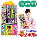 ¥6000(税抜) ベストオブ花火大会L【花火 セット】30...