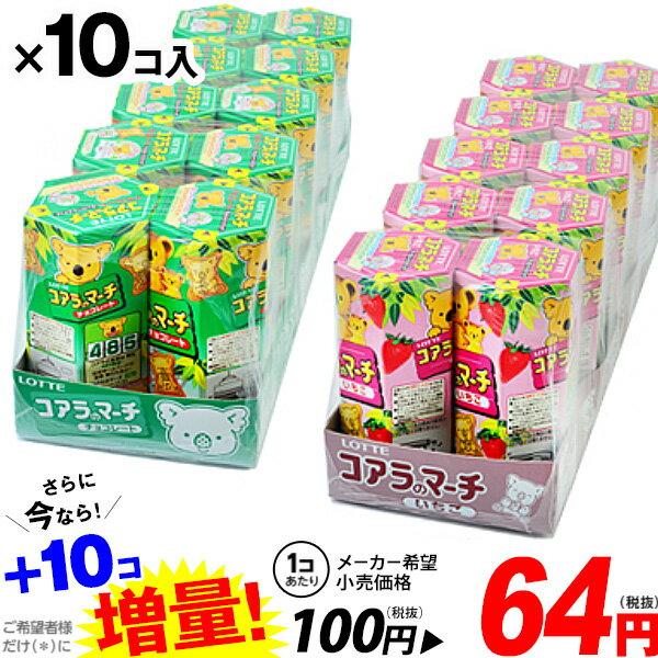 Japanese Candy 9620 2 10220150903