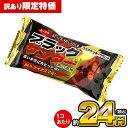 ブラックサンダー 20入{チョコレート チョコ 大量 お菓子