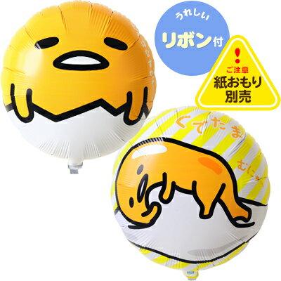 パーティーグッズ, バルーン・風船 UFO 10() 100222