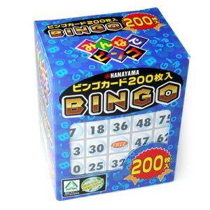 ビンゴ カード☆ビンゴゲームお徳用 ビンゴ カード 200枚入り【ビンゴゲーム ビンゴ】
