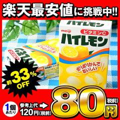 ¥1200(税前) 明治 ハイレモン 10入【駄菓子】[15/0709]