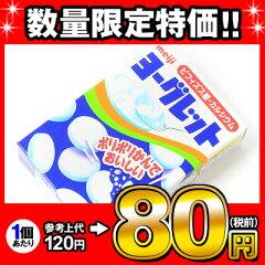 ¥1260 明治 ヨーグレット 10入【駄菓子】[13/0602]
