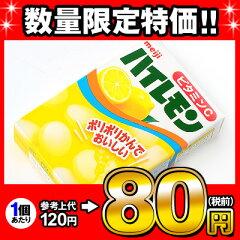 ¥1260 明治 ハイレモン 10入【駄菓子】[13/0602]