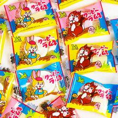 ★ミニ クッピーラムネ 1kg(約300個以上)★【駄菓子】[11/0203]