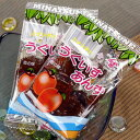 ¥840(税抜) うぐいすあんず ¥70×12入【駄菓子】{...