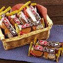 ¥600(税抜) どらチョコ20入【チョコレート】【駄菓子】{子供会 景品 お祭り くじ引き 縁日}