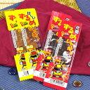 ★¥1000(税前) するめジャーキー 50入★[駄菓子] - フェスティバルプラザ