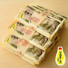 ¥900(税前) 札束のタラ マヨ付 45入(5袋x9束)【駄菓子】[12/0617]