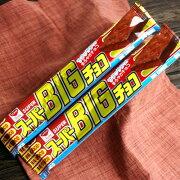 スーパー チョコレート くじ引き