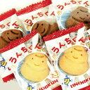 うんちくんクッキー 200入{子供会 景品 お祭り 縁日 駄菓子 問屋}の商品画像