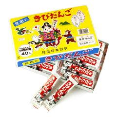 ★¥1200(税前) きびだんご 40入★[駄菓子]