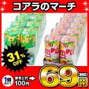 ¥1000(税抜) コアラのマーチ10入 【駄菓子】[16/0425]...