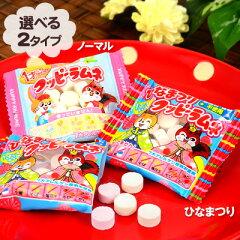 ¥180(税前) ★1才ごろからのクッピーラムネ 15小袋入★【駄菓子】[14/0301]