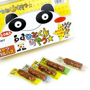 ★¥525 おやつカルパス ¥10×50入★[駄菓子]