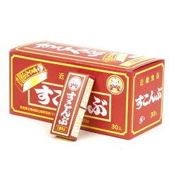 ★¥1260 近畿食品 すこんぶ 30入★[駄菓子]
