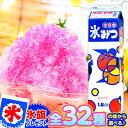 かき氷 シロップ 高級氷みつ Aタイプ1.8リットル 20種...
