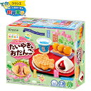 知育菓子は日本国内向けの商品です。 メーカー希望小売価格はメーカーカタログに基づいて掲載しています おいしい日本のおやつを作ろう!和菓子屋さん気分で本物そっくりの日本のおやつが4種類作れる手作りお菓子です。粉と水で、たいやき、いちごだいふく、みたらしだんご、ラムネが簡単に作れます。わくわく、ドキドキ・・・!作る工程が楽しいからお子様も夢中になる、知育菓子シリーズです。■カルシウム配合。合成着色料・保存料不使用。安心してお召し上がりいただけます。◆賞味期限パッケージに記載◆販売単価240円(259円税込)◆メーカー希望小売価格300円(324円税込)◆商品サイズ約13x14.5x4.5cm※パッケージ◆メーカークラシエ【関連】駄菓子 だがし 問屋 駄菓子屋 卸売り お菓子 子供会 景品 お祭り くじ引き 縁日 お菓子 個装 個包装 配布 人気 知育菓子 作る 手作り 実験 おかし 和菓子 クッキング【フェスティバルプラザ】 生産国 日本 お得な業務用価格で販促・配布にピッタリ