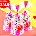 【クラシエ】250円 ポッピンクッキン たのしいおすしやさん(5個入)   {知育菓子 作るお菓子 つくるおかし}