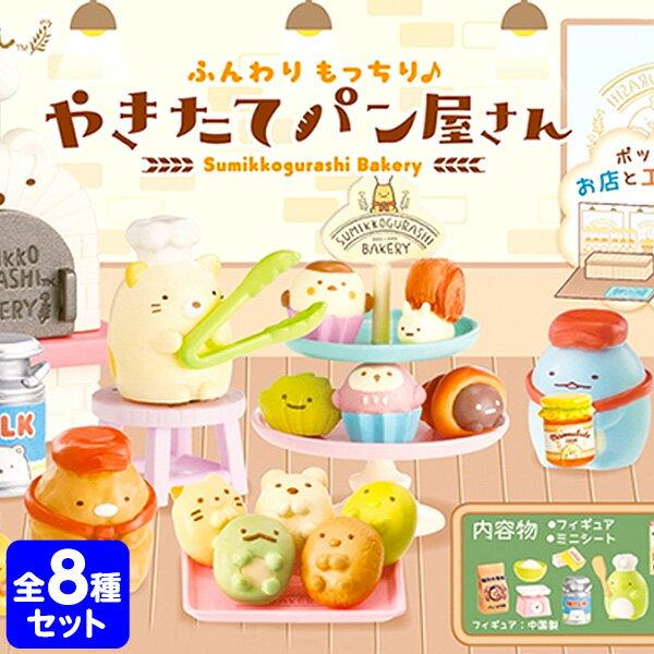 コレクション, 食玩・おまけ  BOX 8 box 21F07