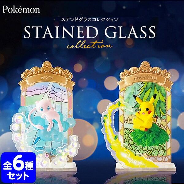 コレクション, 食玩・おまけ  STAINEDGLASS Collection 6 box 21C23