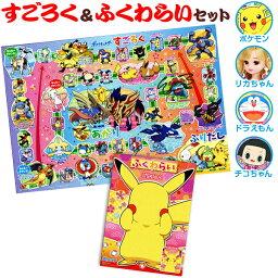 ポケモン おもちゃの通販ならモバイルショッピング Net