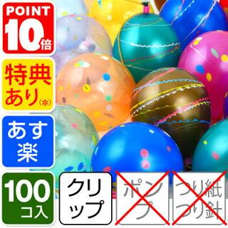 鈴木ラテックス メタルクリスタル パッチンヨーヨー
