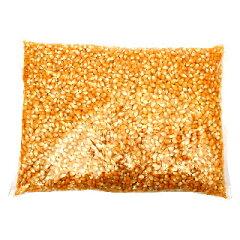 安全でこだわりの高品質・高級ポップコーン豆!!ポップコーン豆2キロ[2kg]